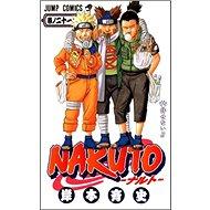 Naruto 21 Neodpustitelné - Kniha