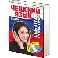 Čeština pro rusky hovořící - Kniha