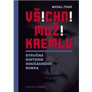 Všichni muži Kremlu: Stručná historie dnešního Ruska - Kniha