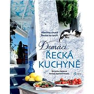 Domácí řecká kuchyně - Kniha