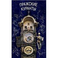 Pražský orloj (rusky) - Kniha