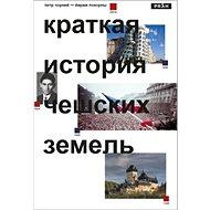 Stručné dějiny českých zemí (rusky) - Kniha