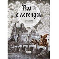 Praha v legendách (rusky) - Kniha