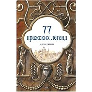 77 pražských legend (rusky) - Kniha