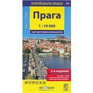 Praha 1:10 000: mapa turistických zajímavostí - Kniha