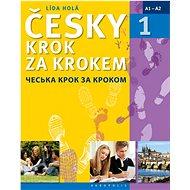 Česky krok za krokem 1 ukrajinsky: Česka krok za krokom - Kniha