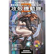 Ghost in the Shell 2 - Kniha