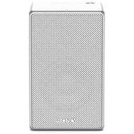 Sony SRS-ZR5 bílá