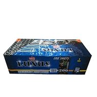 Fireworks - a battery of luxury 200 rounds - Fireworks