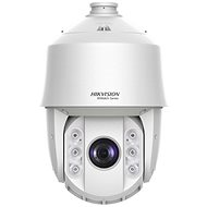 HikVision HiWatch HWP-T5225I-A (25X)