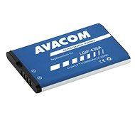 Avacom pro LG KP100 Li-Pol 3.7V 600mAh - Baterie pro mobilní telefon