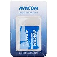 AVACOM pro Huawei Ascend Y300 Li-Ion 3.7V 1850mAh - Baterie pro mobilní telefon