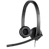 Logitech USB Headset H570e - Sluchátka