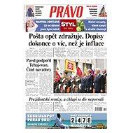 Právo - Electronic Newspaper