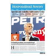 Hospodářské noviny - Elektronické noviny