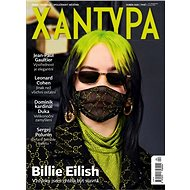 XANTYPA - Digital Magazine