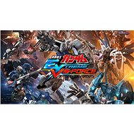 MOBILE SUIT GUNDAM EXTREME VS-FORCE- PS Vita CZ Digital - Hra pro konzoli