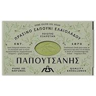 PAPOUTSANIS Tradiční přírodní olivové mýdlo zelené 125 g - Tuhé mýdlo