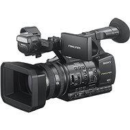 Sony HXR-NX5R - Digitální kamera