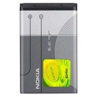Nokia BL-5C Li-Ion 1020 mAh bulk - Baterie pro mobilní telefon