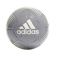 Fotbalový míč Adidas EPP II Club grey