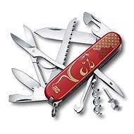 Victorinox Huntsman Year of the Rat 2020 - Knife