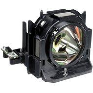 BenQ k projektoru W7500 - Náhradní lampa
