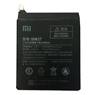 Xiaomi BM37 baterie 3700mAh (Bulk) - Baterie pro mobilní telefon