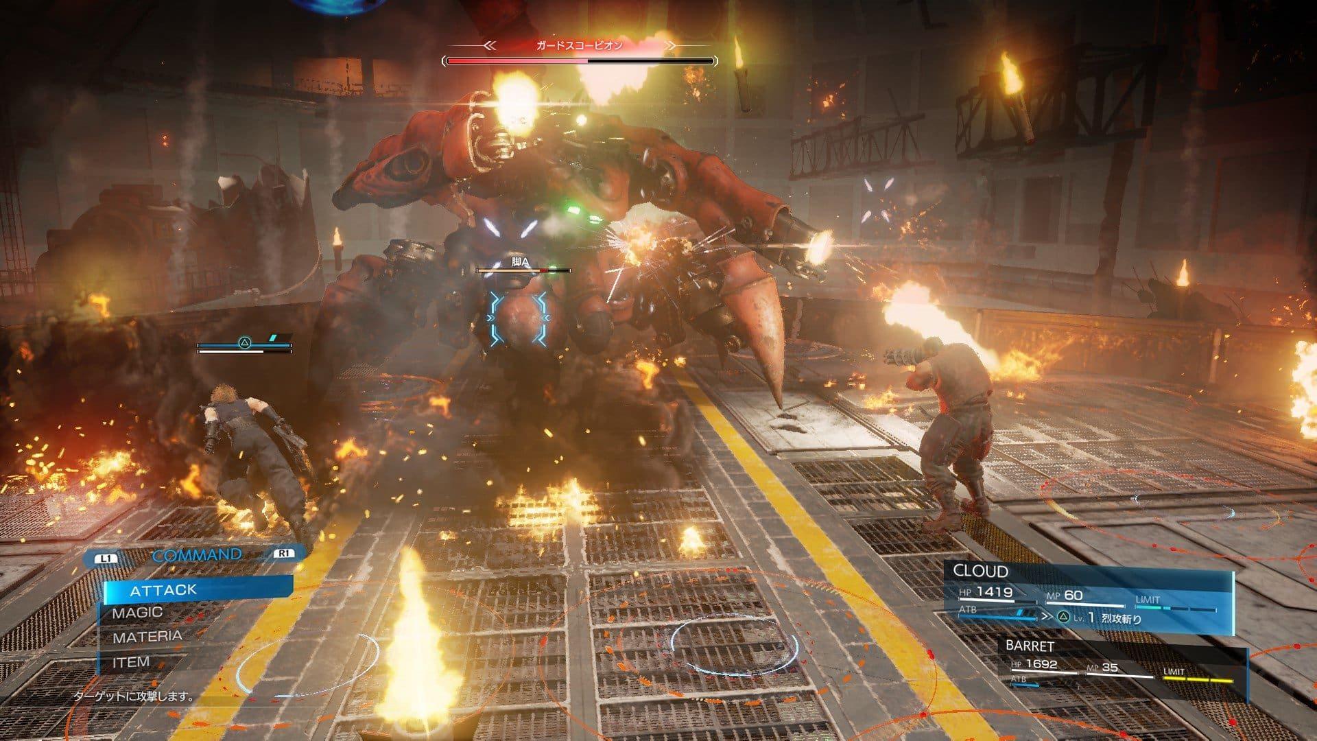 Final Fantasy VII Remake; gameplay: boss