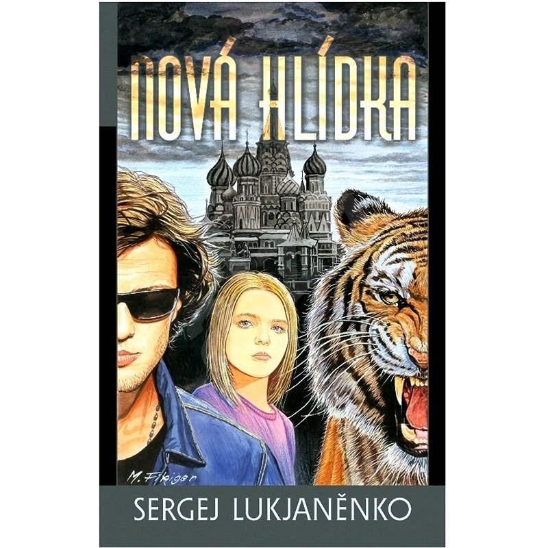 Nová hlídka - Sergej Lukjaněnko