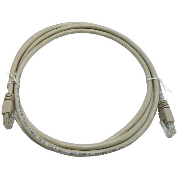 Datacom CAT5E UTP šedý 2m - Síťový kabel