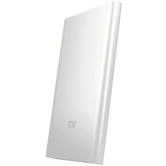 Xiaomi Power Bank 5000 mAh Silver - Powerbanka