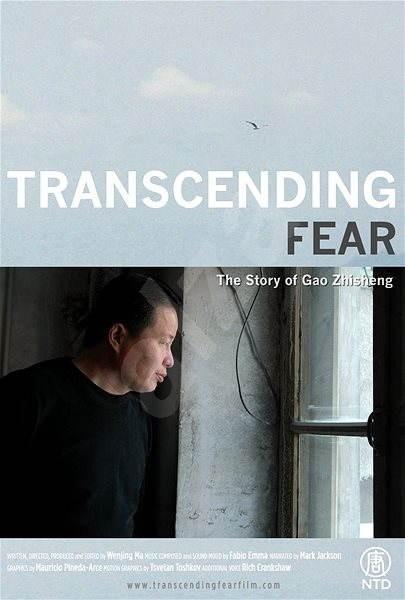Svědomí Číny: Příběh Kao Č'-šenga - Film k online zhlédnutí