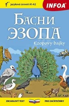 Ezopovy bajky rusky: zrcadlový text A1-A2 pro začátečníky -
