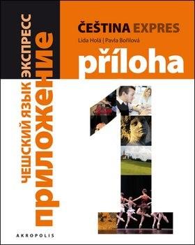 Čeština expres 1 (A1/1) + CD: Ruská -