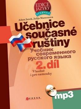 Učebnice současné ruštiny 2. díl + mp3 - Adam Janek; Julija Mamonova