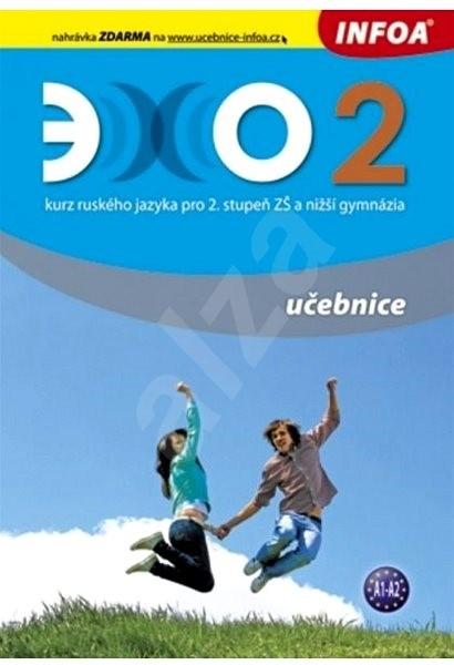 Echo 2 - Beata Gawecka-Ajchel