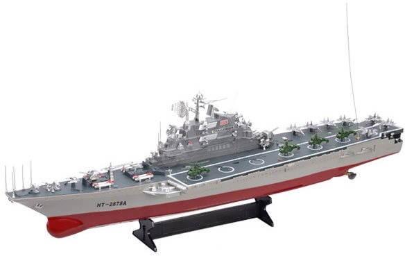 RC loď bitevní HS12121 - RC model