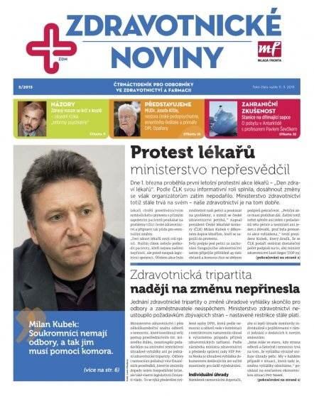 Zdravotnictví a medicína - 05/2013 - Elektronický časopis