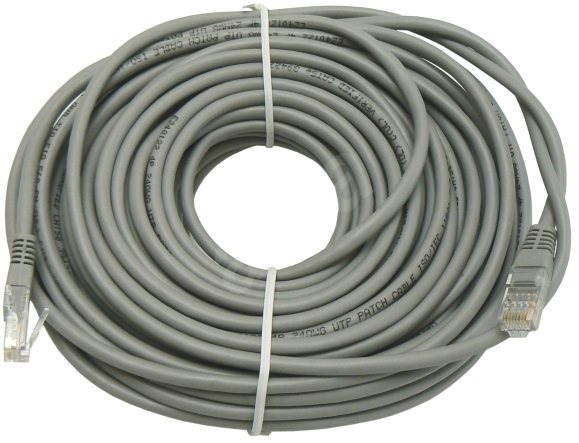 b0e066831 Datacom CAT5E UTP šedý 20m - Síťový kabel | Alza.cz