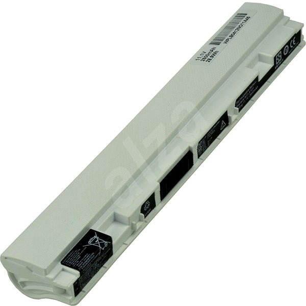 Li-Ion 11,1V 2600mAh, bílá - Baterie pro notebook