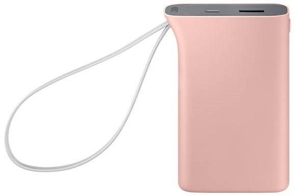 Samsung Kettle EB-PA510B růžová - Powerbanka