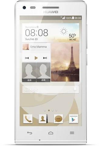 HUAWEI G6 White - Mobilní telefon
