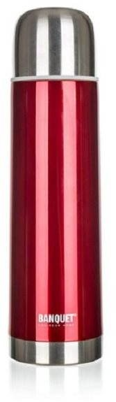 BANQUET Avanza Red 0.75l A00630 - Termoska