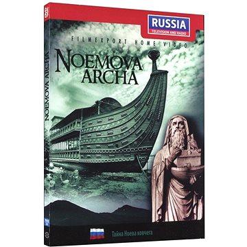 Noemova archa - DVD (7002-33)