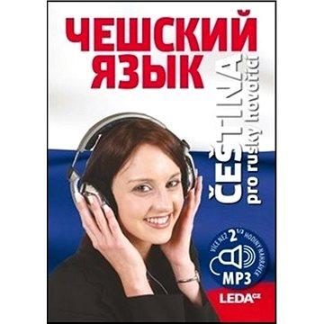 Čeština pro rusky hovořící: obsahuje 2 CD MP3 (978-80-7335-622-4)