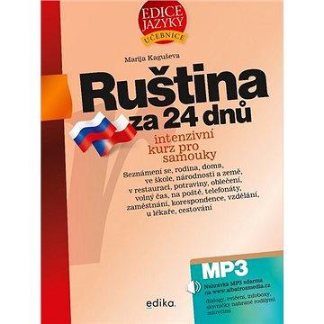 Ruština za 24 dnů: Intenzivní kurz pro samouky (978-80-266-1522-4)