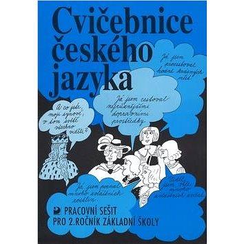 Cvičebnice českého jazyka pro 2.ročník základní školy: Pracovní sešit (80-7168-757-X)