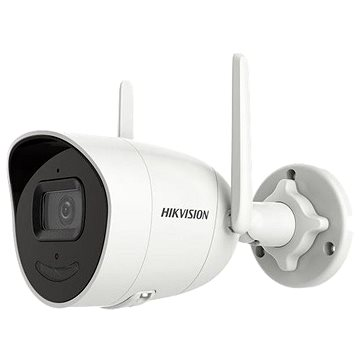 HIKVISION DS2CV2041G2IDW (2.8mm) (D) IP kamera 4 megapixel, IP66, H.265, WiFi (106894)