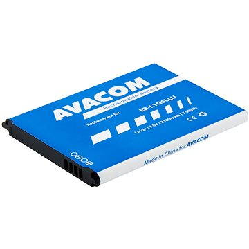 Avacom pro Samsung SGH-I9300 Galaxy S III Li-ion 3.7V 2100mAh (GSSA-I9300-S2100A)